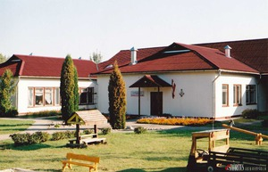 Aglonas novada pirmsskolas izglītības iestāde