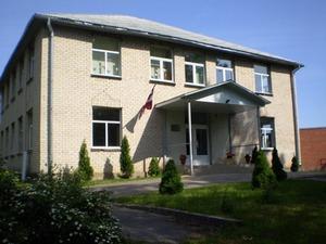 Aleksandrovas internātpamatskola