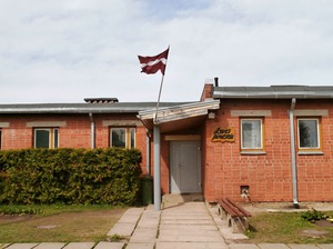 Asares pamatskola