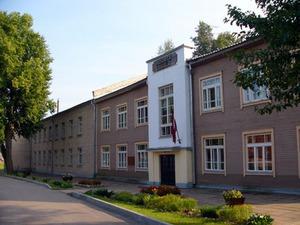 Asūnes pamatskola