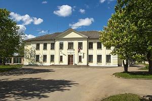 Audriņu pamatskola