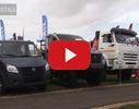 Auto Truck Studio, SIA video