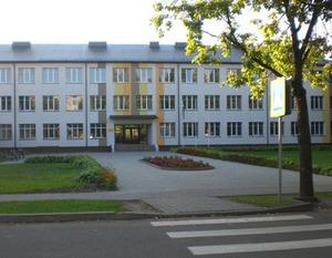 Balvu pamatskola