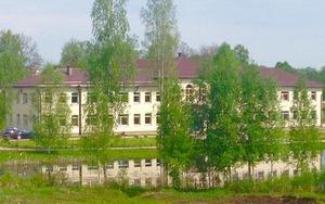 Biķernieku pamatskola