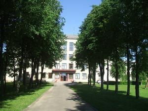 Biržu internātpamatskola