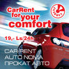 CarRent , car rental