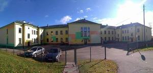 Dagdas Mūzikas un mākslas skola