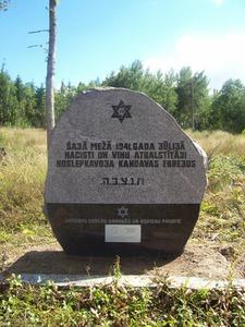 Holokausta upuru piemiņas vieta