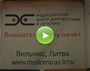 Impeks Medicinos diagnostikos centras video