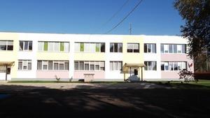 Jēkabpils pilsētas pirmsskolas izglītības iestāde Zvaigznīte