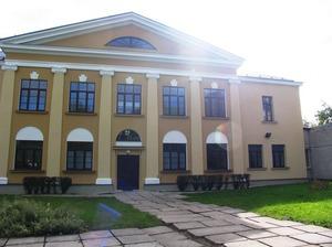Jelgavas 2. speciālā internātpamatskola
