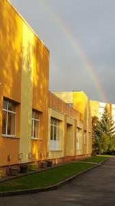 Jelgavas pilsētas pašvaldības pirmsskolas izglītības iestāde Kamolītis