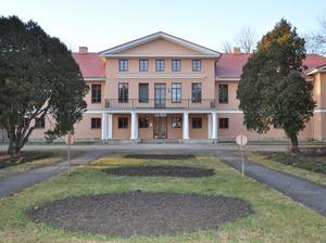 Kamenīte, pirmsskolas izglītības iestādes filiāle Lielplatonē