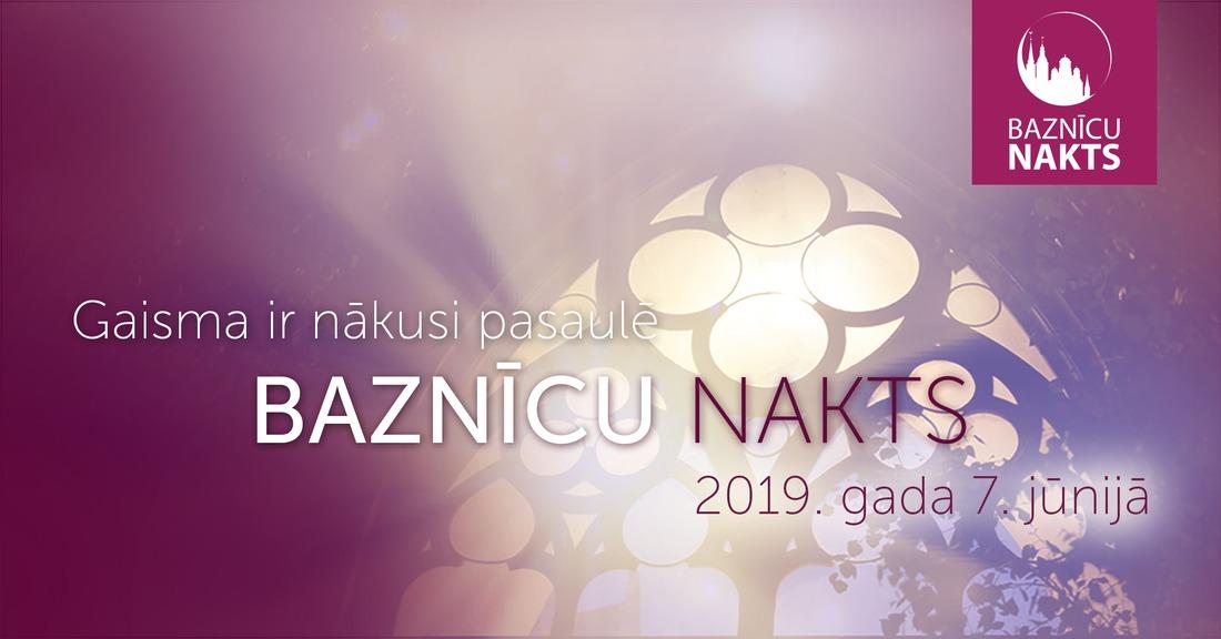 bn_kartina_2019.jpg