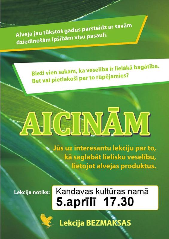 05_04_2016_lekcija-par-alveju_kandavas-kulturas-nams.jpg