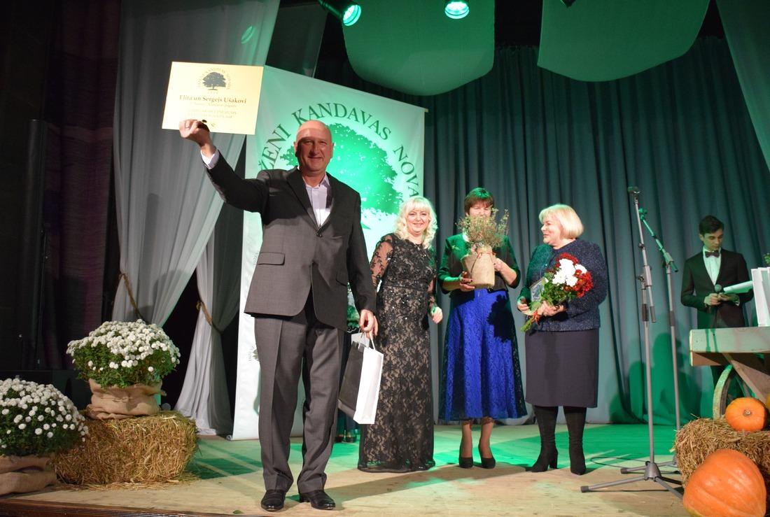Elita un Sergejs Ušakovi, z/s  basteji nominācijas darbīgākais uzņēmums laureāti