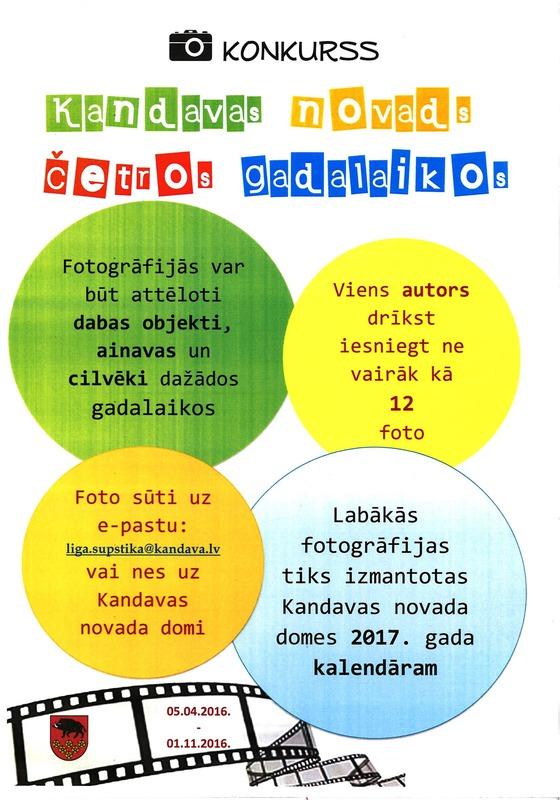 fotokonkurss-afisa.jpg