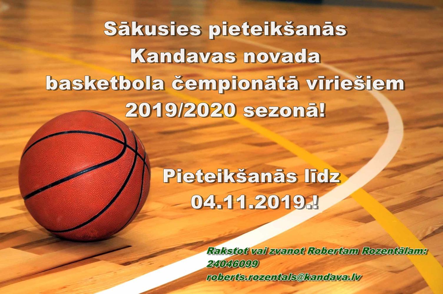 pieteksanas_basketbolam.jpg