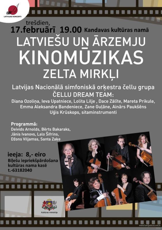 17.02_latv.nac.simfon.orkestr.cella-grupas-koncerts_kandavaskulturas-nams.jpg
