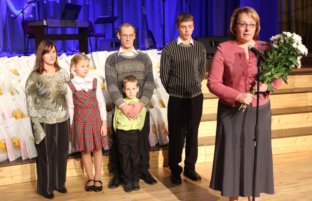 Vanderzeļļu ģimene (Zantes pamatskola)