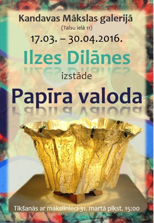lidz-30_04_2016_izstade_kandavas-makslas-galerija-muzejs.jpg