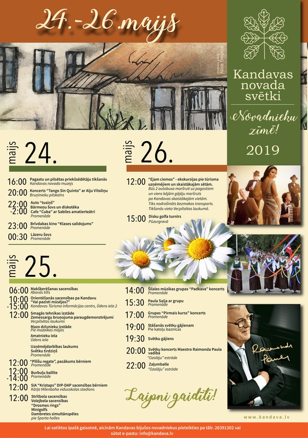 Kandavas novada svētki 2019