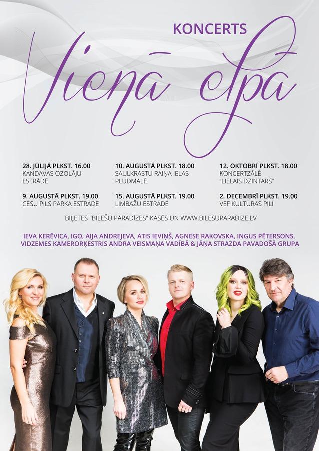 """Koncerts ar Latvijā populāru mūziķu piedalīšanos """"Vienā elpā"""""""