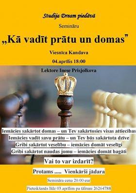 ka_vadit_pratu_un_domas__seminars_kandava.jpg