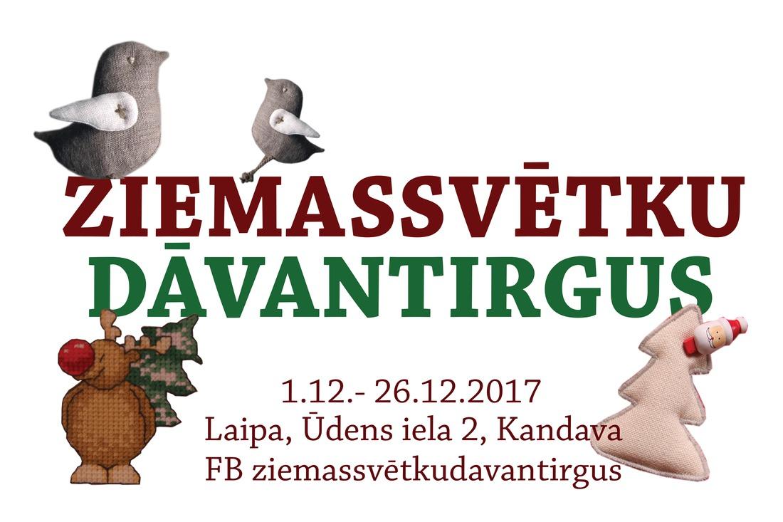ZIEMASSVĒTKU DĀVANTIRGUS 2017