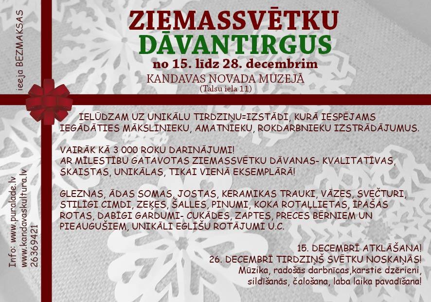ziemassvetku-davantirgus_2015_kandava_muzejs.jpg