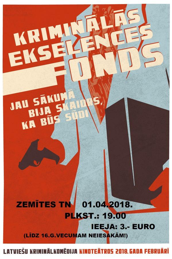 af_filma_krim_ekselences_fonds.jpg