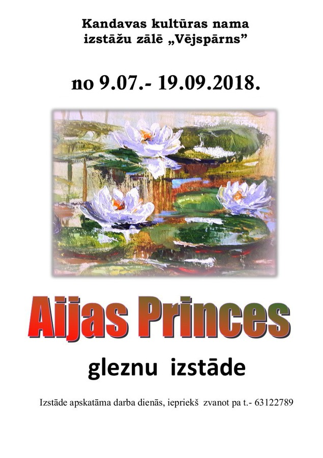 aija_prince.jpg