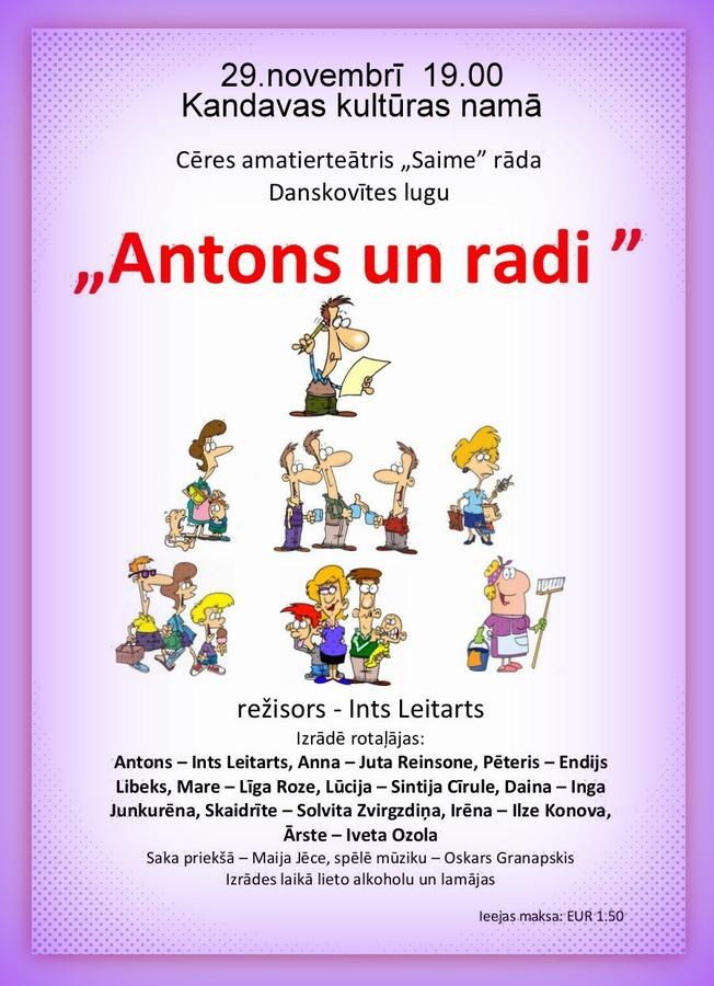 """Izrāde """"Antons un Radi"""""""