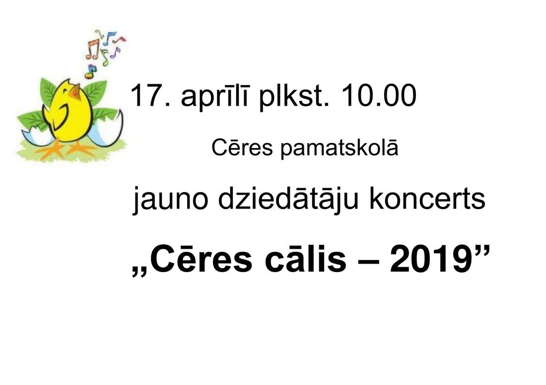 calis_2019_1.jpg