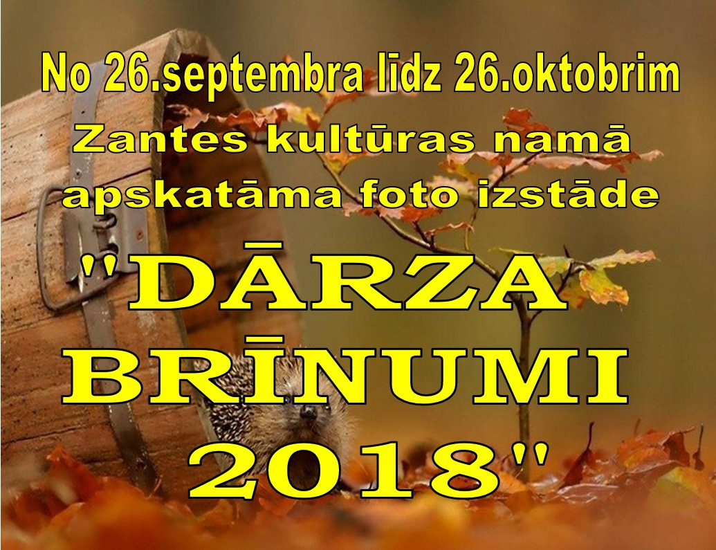 darza_brinumi_2018.jpg