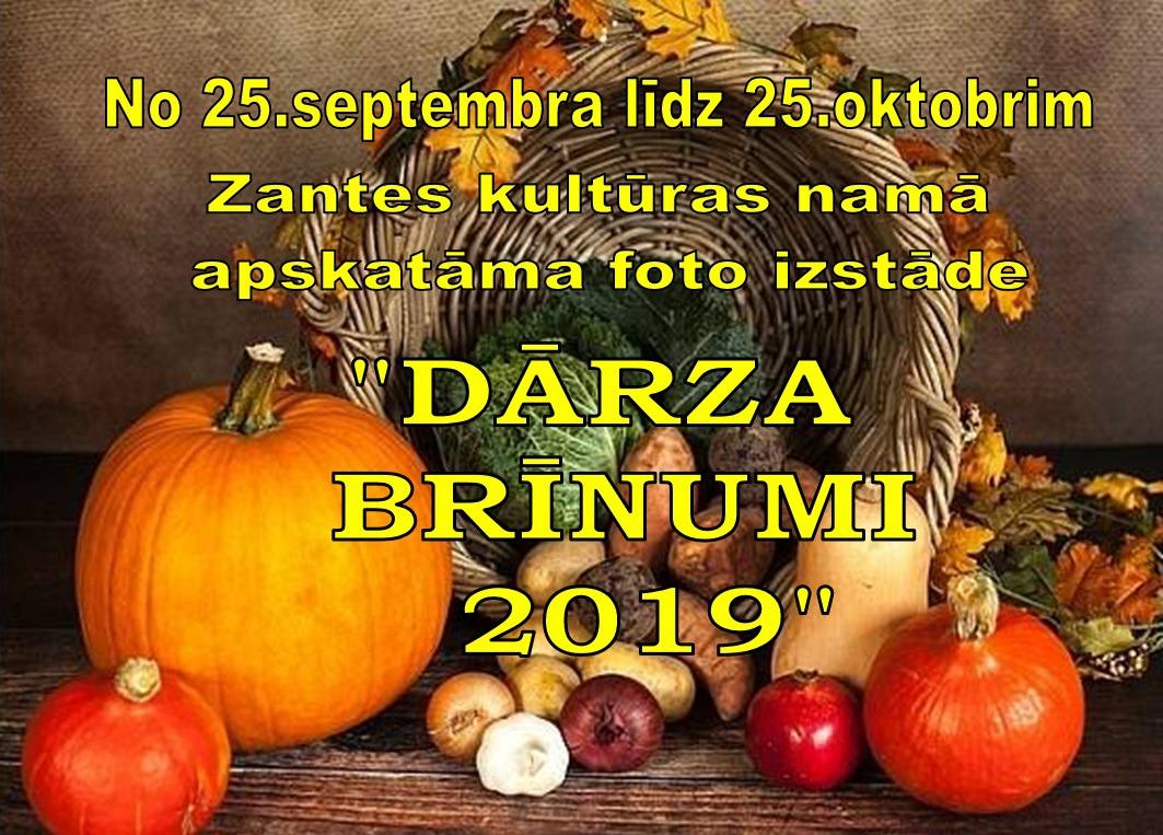 darza_brinumi_2019.jpg