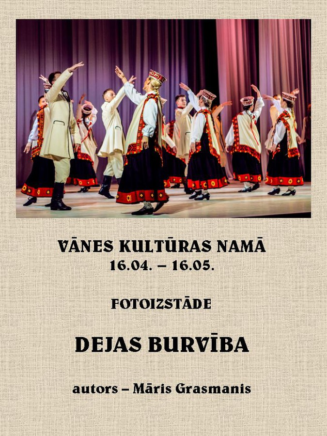 dejas_burviba.jpg