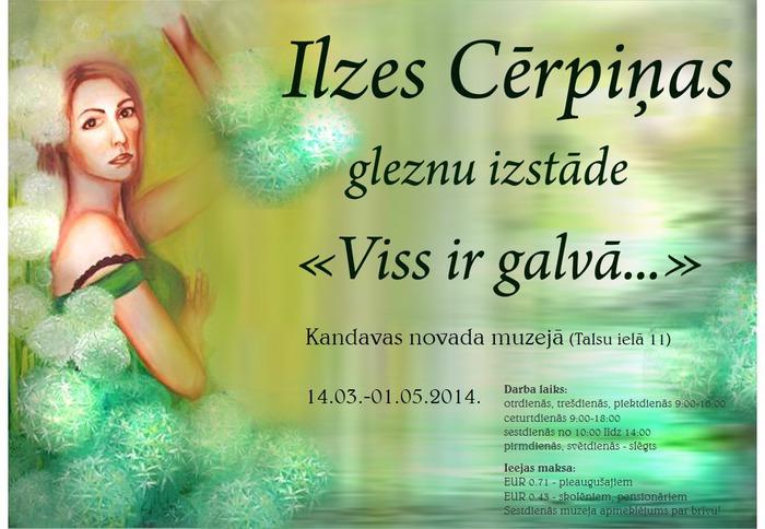 ilze_cerpina_afisa.jpg