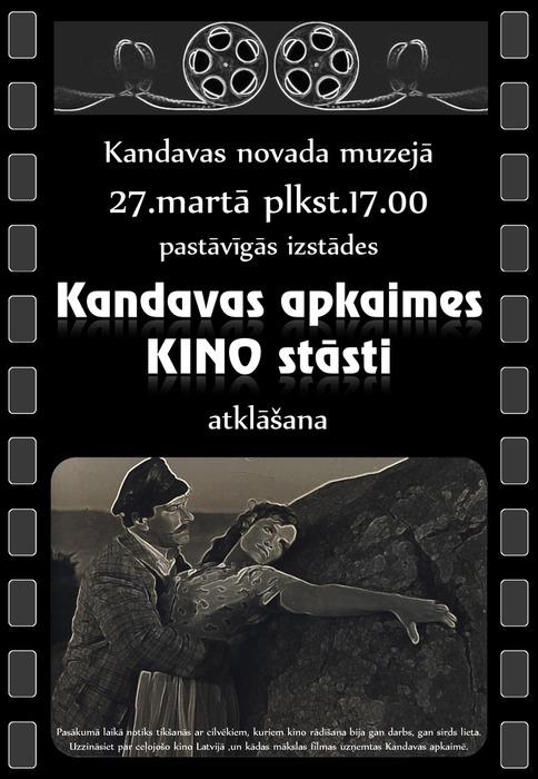 izstade_atklasana_kandavas-apkaimes-kino_stasti_27_03_2013.jpg
