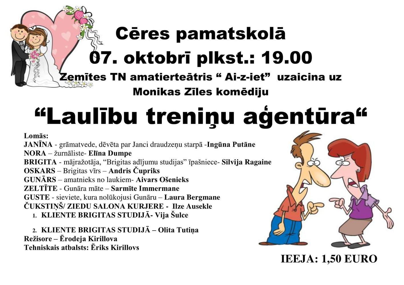 af_laulibu_treninu_agentura_2019_2_1.jpg