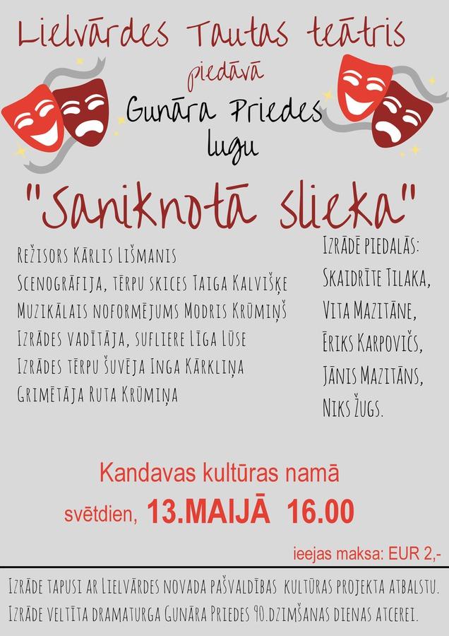 afisa_tautas_teatrim.jpg