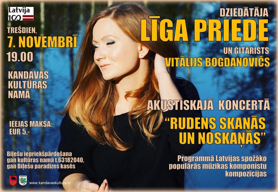"""Dziedātāja LĪGA PRIEDE un ģitārists Vitālijs Bogdanovičs Akustiskajā  koncertā """"Rudens skaņās un noskaņās"""""""