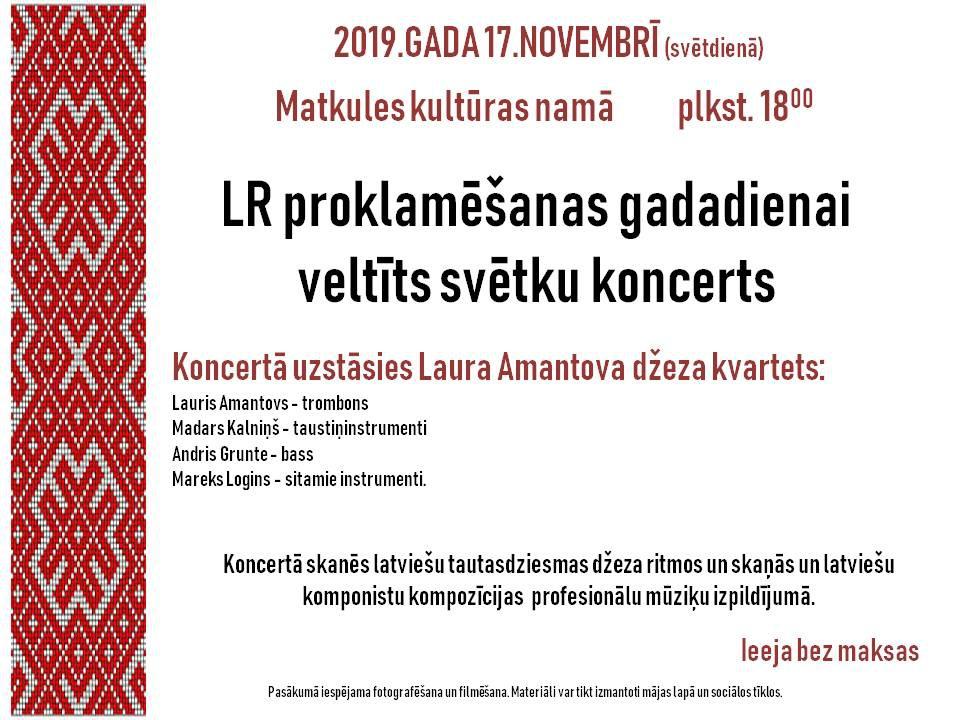 amantova_kvartets_17_11_2019.jpg