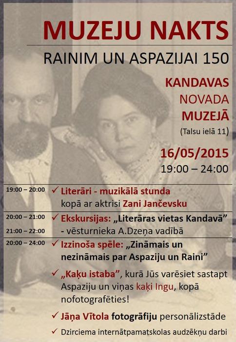 rainim_aspazijai_150_afisa.jpg
