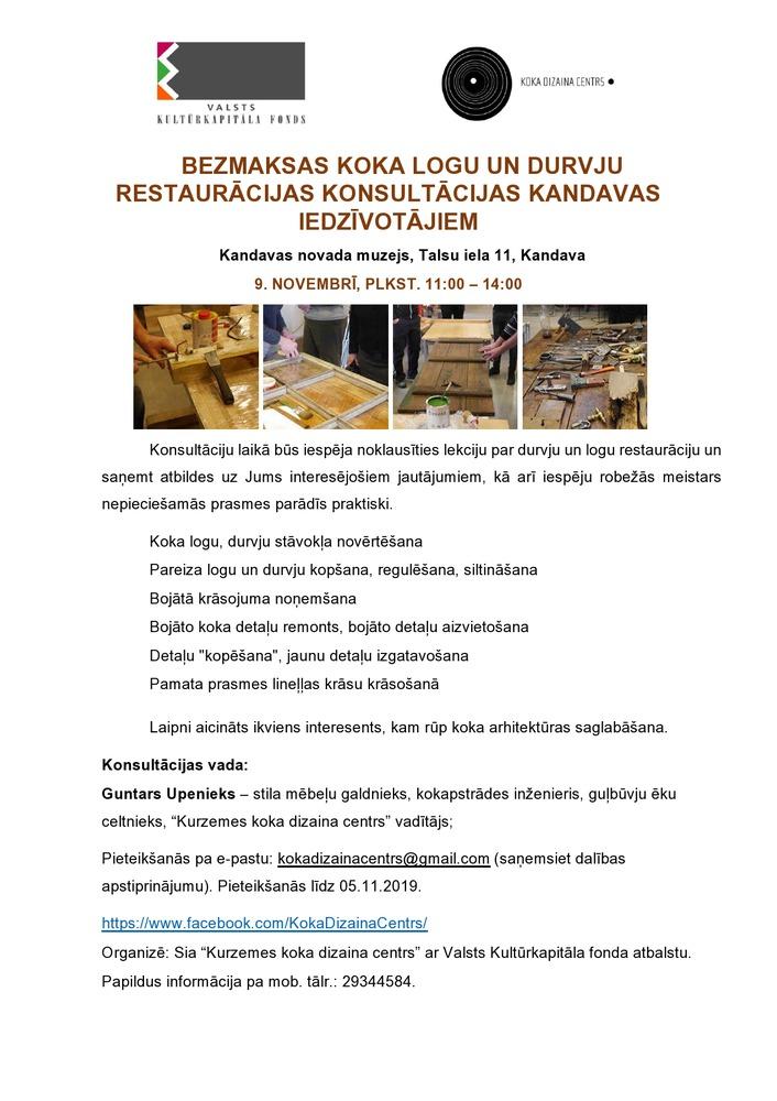 uzsaukums_logu_durvju_restauracijai_kandava_page.jpg