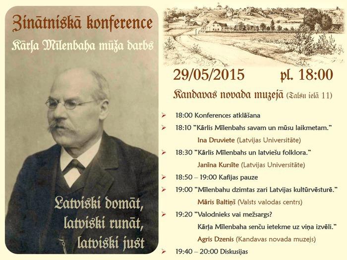 zinatniska_konference_2015.jpg