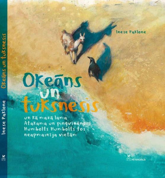 okeans_vacins_ip_small_600x600.jpg