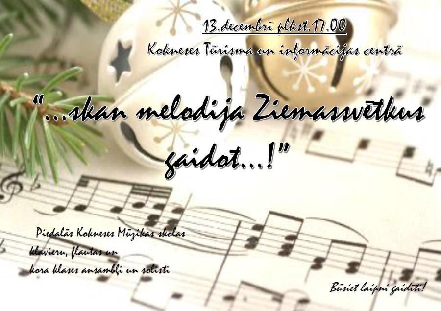 13122018_koncerts_ktc.jpg