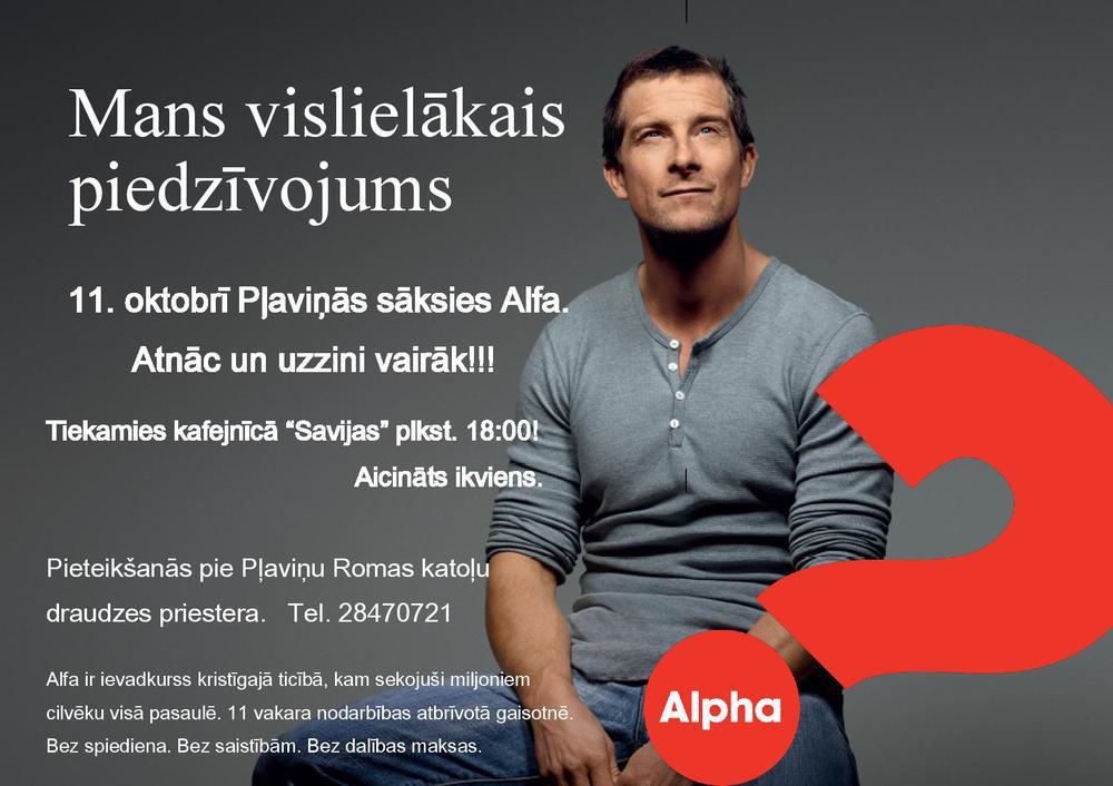 alfa-plakats_1.jpg