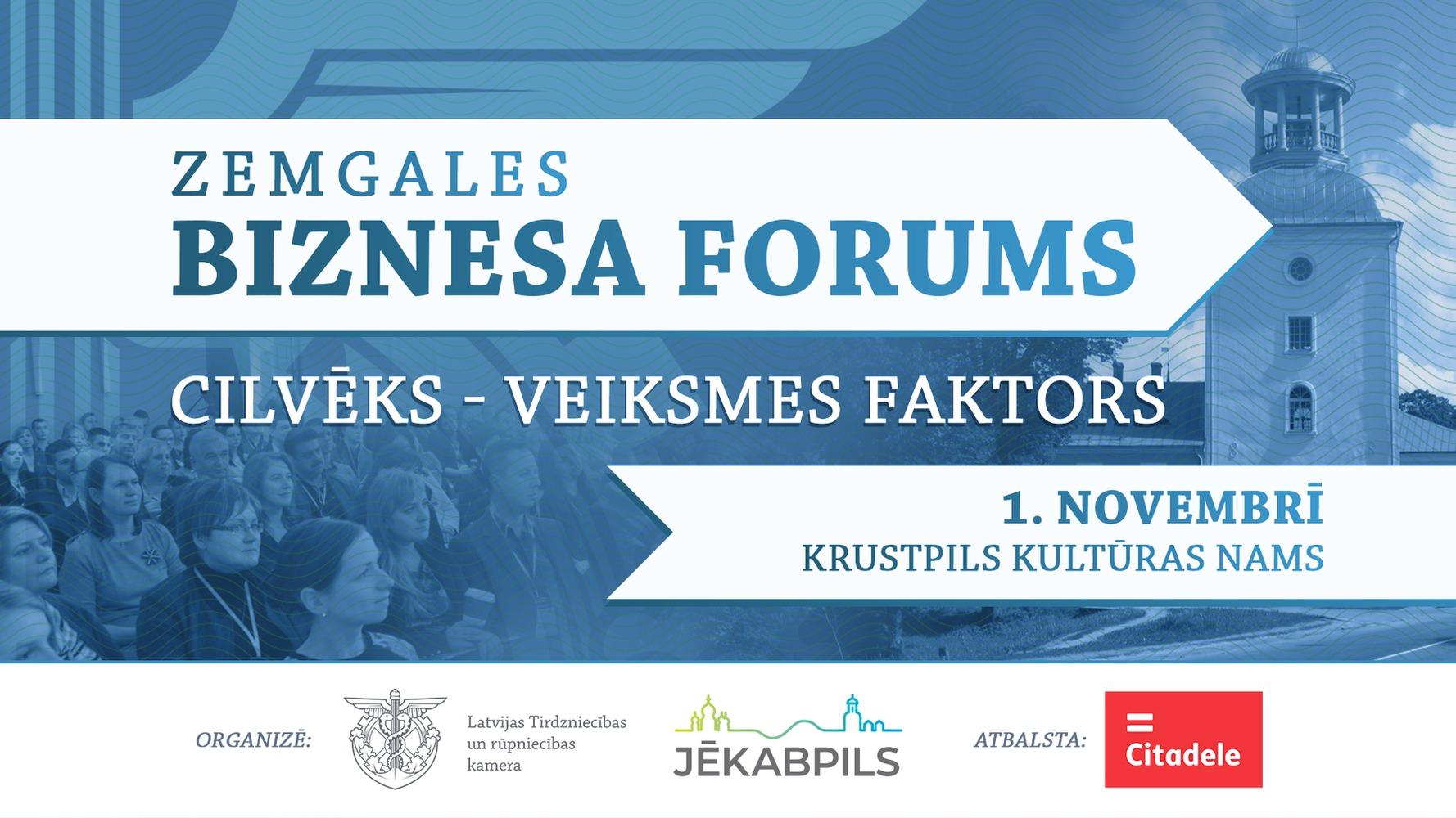 biznesa_forums_jekabpils.jpg
